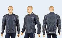 Мотокуртка текстильная с защитой Alpinestars MS-5473 (PL, PVC,р-р М-2XL, черный)