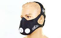 Маска тренировочная Training Mask FI-6214 (3 клапана, неопрен, р-р S-L (от 100-300LBS 45-136кг), черный)