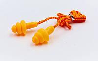 Беруши для плавания PL-3003 (силикон, цвета в ассортименте)