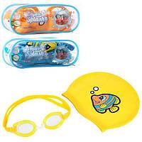 Набор для плавания, очки, шапочка 20-17,5см, от 3 до 6лет, 3 цвета, в чехле, Bestway 17*6*5см (24шт