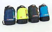 Рюкзак спортивный KIPSTA KP707 (нейлон, р-р 43х29х17см, цвета в ассортименте)