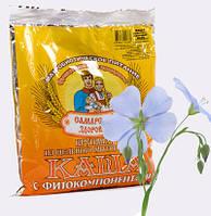 Каша самарский здоровяк №42 *Пшеничная со льном*