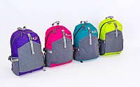 Рюкзак спортивный  ZELART GA-3709 (нейлон, р-р 42х25х13см, цвета в ассортименте)