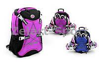 Рюкзак для роликов WHEELERS Z-4671 (PL, р-р 40x30x12см, цвета в ассортименте)