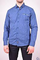 Рубашка мужская стрейчевая цв.синий   (Slim Fit) G-PORT 455 Размер:46