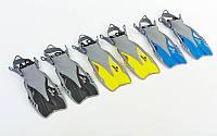 Ласты детские с открытой пяткой (пяточный ремень) 446  ZELART ZP-446 (р-р S-MD(27-31) - L-XL(32-37), желтый, синий, черный)
