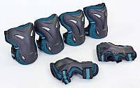 Защита детская наколенники, налокотники, перчатки  ZELART SK-3505B (р-р M, L, синий)