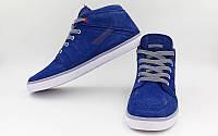 Обувь спортивная мужская кожаная Nike OB-3474-N (р-р 40-44) (верх-замша, PVC, подошва-RB, т.синий)