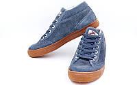 Обувь спортивная мужская кожаная Nike OB-3467-GR(MIX) (р-р 40-44) (верх-замша, PVC, подошва-RB, сер)