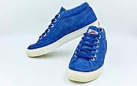 Обувь спортивная мужская кожаная Nike OB-3467-B(MIX) (р-р 40-44) (верх-замша, PVC, подошва-RB, синий)