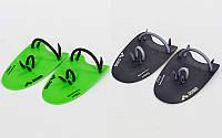 Лопатки для плавания гребные ARENA AR-95231 TRAX HAND PAdidasDLE (TPR, силикон, р-р S-L, цвета в ассортименте