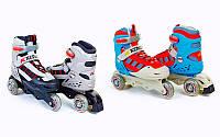 Роликовые коньки раздвижные детские KEPAI SK-321-L(35-38) (изменен. полож. колес, цвета в ассортименте)