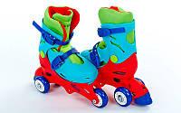 Роликовые коньки раздвижные детские YX-0153-R (р-р XS-27-30, S-31-34, изменен. полож. колес, красный-синий)
