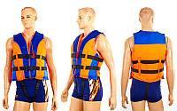 Жилет спасательный взрослый 86-8 (EVA, ремни-PL, синий-оранжевый, оранжевый-желтый)