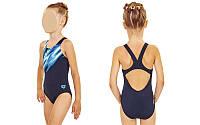 Купальник для девочек спортивный ARENA AR-23857-58-6 STREAM (возраст 6-7 лет, черный-синий)
