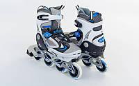 Роликовые коньки раздвижные  ZELART Z-636B (р-р 32-35, 36-39) (PL, PVC, колесо PU, алюм. рама, синий)