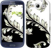 "Чехол на Samsung Galaxy S3 i9300 White and black 1 ""2805c-11-716"""