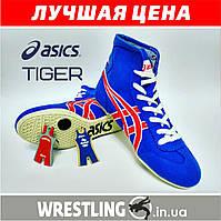 Борцовки боксерки Asics Tiger по борьбе