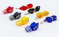 Свисток судейский пластиковый  FOX40-CL Classic FOX40 (на шнуре, цвета в ассортименте)