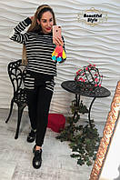 Женский вязаный костюм в полоску