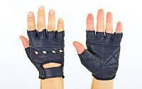 Перчатки спортивные многоцелевые BC-0004 WorkOut (кожа, откр.пальцы, р-р S-XXL, черный)