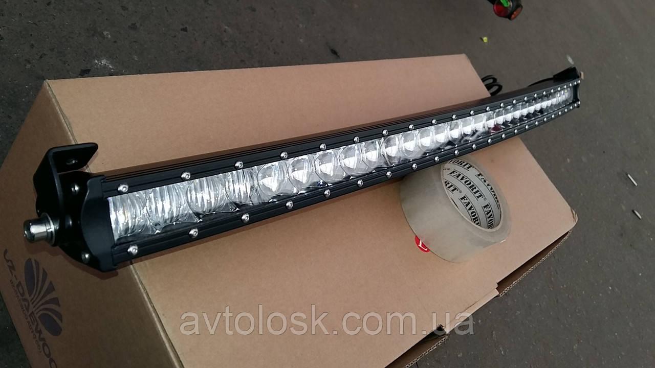 Светодиодная LED- балка 800 мм.Дуга.12/40вольт.250 ватт.Комбинированная.