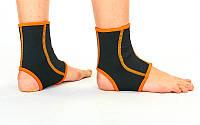 Голеностоп (бандаж голеностопного сустава) неопреновый (1шт) BC-0629 (р-р S-M, L-XL, черный-оранжевый)