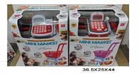 Детский игровой набор супер-маркет 2815FN/5623FN + тележка с продуктами