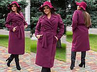 Демисезонное  пальто Анита 3 цвета 48-58 р