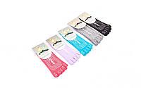 Носки для йоги и танцев с пальцами FI-4945 (полиэстер, хлопок, PVC, р-р 36-41, цвета в ассортименте)
