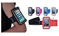 Чехол для телефона с креплением на руку для занятий спортом BTS-432 (для iPhone и iPod 18x7см)