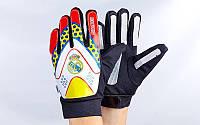 Перчатки вратарские юниорские FB-0028-02 REAL MADRID (PVC, PL, р-р 5-8, красный-желтый-черный)