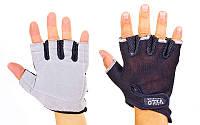 Перчатки для фитнеca VELO VL-3232 (PVC, PL, открытые пальцы, р-р S-XL, черный)