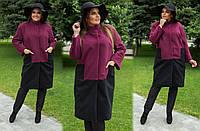 Демисезонное пальто Эльвира 48-58 р