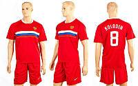 Футбольная форма CO-2006-RUS Россия (полиэстер, р-р L-XXXL, красный)