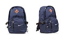 Городской рюкзак Nike Найк с отделом для ноутбука. НОВИНКА!!!