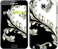 "Чехол на Samsung Galaxy Note i9220 White and black 1 ""2805u-316-744"""