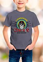 SvaStone футболка детская Ukrainian Cyborgs темно-серая