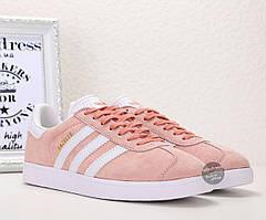Кроссовки-кеды женские Adidas Gazelle Rose оригинал | Адидас Газель женские розовые