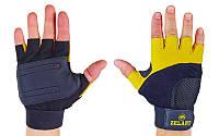 Перчатки атлетические с фиксатором запястья Gel Tech BC-3611 (кожа, р-р M-XL, черный-желтый)