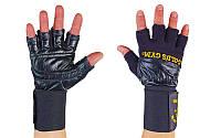 Перчатки атлетические с фиксатором запястья GOLDS GYM BC-3603 (кожа, р-р S-XL, черный)
