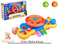 Детская развивающая игрушка Автотренажер Кроха Руль 7324