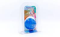 Мяч утяжелитель PS W-026-0,5LB (резина, силикон, d-60мм, 0,5LB, синий)