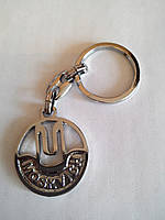 Брелок для ключей металлический оригинальный марка авто Масквич, фото 1