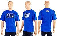 Футболка спортивная EVERLAST CO-3767-3 синий (х-б, р-р M-XL)