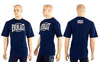 Футболка спортивная EVERLAST CO-3767-4 темно-синий (х-б, р-р M-XL)