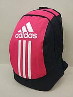 НОВИНКА. Рюкзак Адидас Adidas  молодёжный  спортивный.