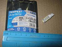 Лампа LED (tmp-12T10-12V) б/ц габарит и панель приборов T10 13SMD W5W 12V WHITE <TEMPEST>
