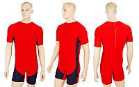 Трико для борьбы и тяжелой атлетики, пауэрлифтинга CO-0716-R красный (бифлекс,  р-р M-4XL (RUS 42-54)