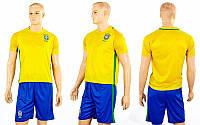 Форма футбольная детская BRASIL домашняя 2016 CO-3900-BRL-1 (полиэстер, р-р XS-XL, желтый-синий)